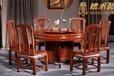 嗜水馨紅木緬甸花梨餐桌