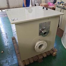 海水养殖对虾微滤机过滤器高密度养虾滚筒器过滤系统图片