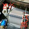 订制鱼池循环系统不锈钢过滤器服务周到