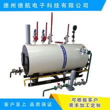 德航科技DH-RYQ-G1鍋爐模擬機實操考核模擬機壓力容器模擬機圖片