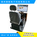 德航科技汽車吊模擬器,熱門汽車吊模擬機質量可靠