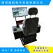 訂制橋式起重機模擬機優質服務,橋式起重機模擬器