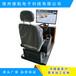 德航科技汽車吊考核模擬器,精致汽車吊模擬機價格實惠