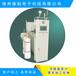氣瓶充裝溶解乙炔模擬機