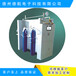 气瓶充装气实操模拟机德航科技供应