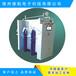 供應氣瓶充裝氣實操考核模擬機德航科技
