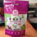 湖南腾升塑料食品袋供应商