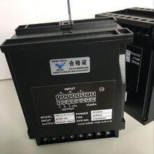 上海涌纬三相四线有功(无功)功率变送器图片