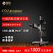 激光噴碼機選型-1V1產品技術支持(慧銳)
