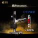 激光噴碼機質量排行榜-飛行激光打標機-品質穩定可靠(慧銳)