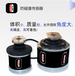 OTTOARC機器人防碰撞器-OTTOARC防碰撞傳感器-質量無憂
