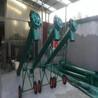 水泥砂浆管式螺旋输送机电动式提升机219管径绞龙