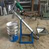搅拌站水泥螺旋输送机管式上料机管式绞龙提料机