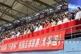 广西民族大学南宁函授站
