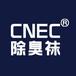 福建興南生物科技CNEC除臭襪抗菌嗎