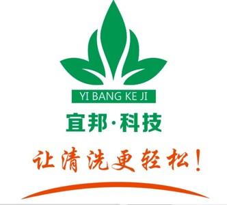 江西威仕洁环保科技有限公司