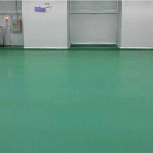 广州高施特聚氨酯地坪施工公司图片