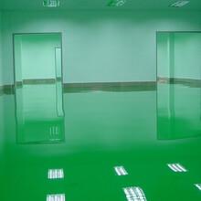 广州环氧树脂地坪施工规范图片
