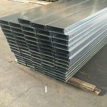 生产钢制槽式电缆桥架厂家-东莞钢制槽式电缆桥架-法尔特
