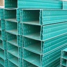 玻璃钢槽式大跨距电缆桥架-槽式电缆桥架厂家-东莞法尔特