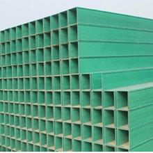 东莞玻璃钢槽式电缆桥架生产厂家-槽式电缆桥架厂家-东莞法尔特