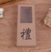 江苏茶叶盒厂家加工