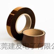 音圈骨架材料补强纸耐高温绝缘材料