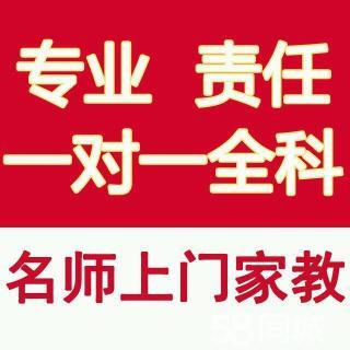 蘇州市吳江區愛可之家培訓中心有限公司