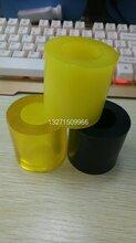 各種型號的聚氨酯彈性套彈性塊聚氨酯配件定制