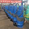 三相电潜水泵矿用潜水排水泵山西
