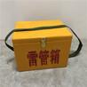 矿用炸药箱危险品运输箱火工品存放箱
