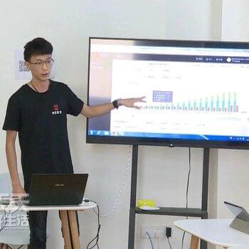廣東Ai智能教育線上課程——潮州Ai教育公司——智易答與評測學