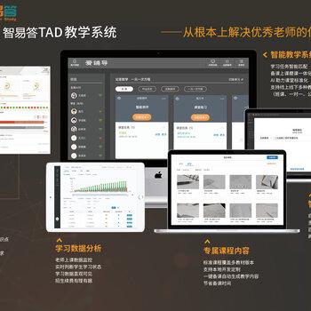 安徽AI教育加盟課程——合肥論答Ai——評測學與酷培Ai教學模式