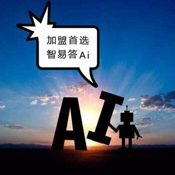 廣東Ai智能教育——清遠智易答助校區解決痛點——酷培