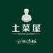 湖南土菜屋農業科技有限公司