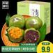 阿婆家艾草青團網紅小吃好吃的零食排行榜清明果糯米團子特產糕點