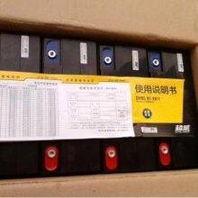 深圳幸运棋牌游戏运快递电池,出口各类电池
