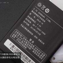 深圳至澳大利亚国际快递出口各类电池等敏感货