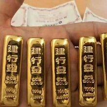 济宁高价回收黄金铂金钯金彩金钻戒名表名包销售定制图片
