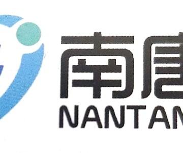 陕西南唐软件技术有限公司