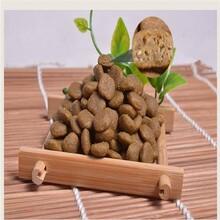 狗糧代加工貓糧代加工廠山東漢歐代工寵物食品OEM代工圖片