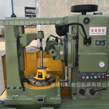 杭州滚齿机供应商