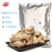 丹奇味600g香脆魚皮海味即食水產零食火鍋配菜炸魚皮