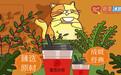 """蜜雪冰城加盟奶茶加盟帮助你提升20%营业额""""5个小秘密""""分享!"""