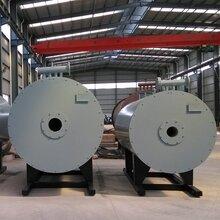 陽泉柴油取暖鍋爐制造廠家報價查看圖片
