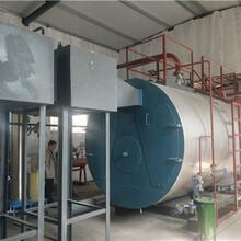 唐山燃氣熱水鍋爐廠家歡迎來電圖片