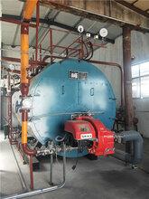 甘肃燃油热水锅炉—销售厂家电话图片