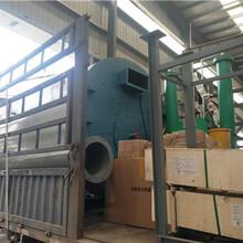牡丹江蒸汽發生器—銷售廠家電話圖片