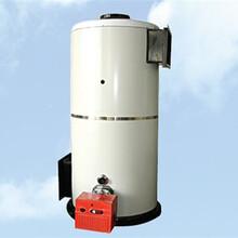 昌吉燃氣鍋爐—銷售廠家電話圖片