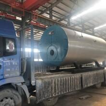 湖州天然氣熱水鍋爐生產廠家_歡迎咨詢圖片